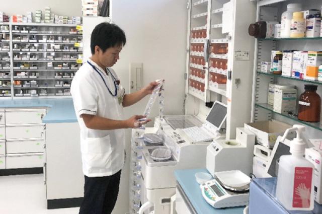 新潟県 上越市 大島グループ げんき薬局 特典