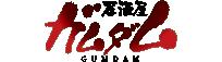 新潟県 上越市 大島グループ ガムダム ロゴ